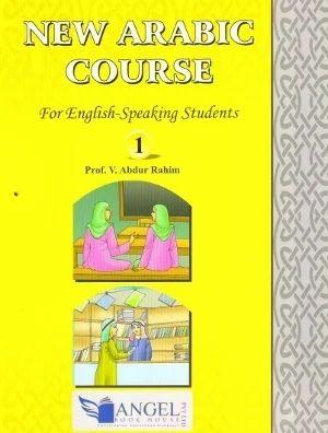 Arabic Course Book