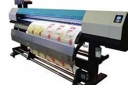 Vinyl Digital Printing with lamination, in Delhi