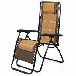 Lounge Easy Chair