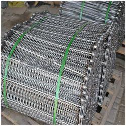 Wiremash Conveyor Chain