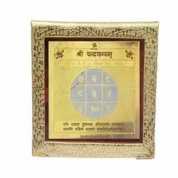 Chandra Moon Yantra