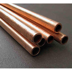 Copper Nickel C70600 Seamless Pipes