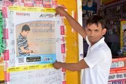 Mini Automated Teller Machine AEPS - Aadhar Enabled Payment System, Banking