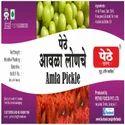 Pethe Awala Pickle