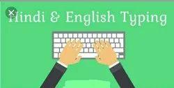 Hindi And English Typing