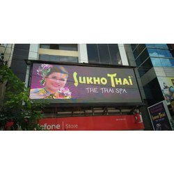 P 10 Rectangular Outdoor Advertising LED Display Screen