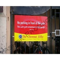 Rectangular Tin Plate Hoardings