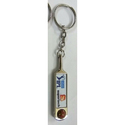Cricket Bat Keychain