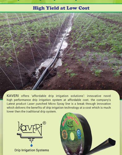 Kaveri Rain Pipe