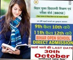 Bihar开放式教育和考试帕特纳(BBOSE)