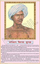 Birsa Munda For Life Sketch Of Great Men Chart
