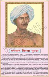 Birsa Munda For Life Sketch Of Great Men Chart