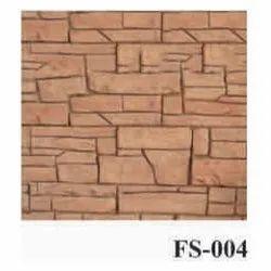 FS-004 Parking Tile