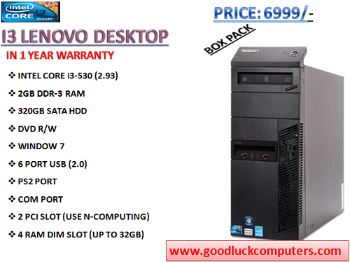 Lenovo Thinkcentre M91 P (core I3 530(2 93)