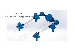CE Certified Lifting System-8