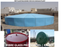 Natural Color Fgp Make Frp Floating Dome For Biogas Plant, Size: 1000 X 1000 X 1000