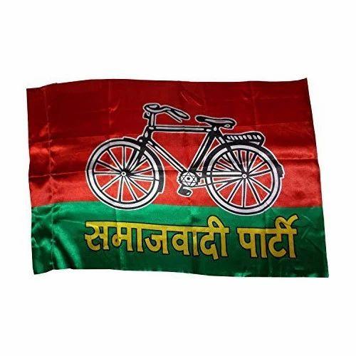 Samajwadi Party Cycle Flag