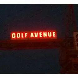Golf ACP Signage Board