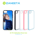 2d Sublimation Tpu Rubber Covers For Iphone