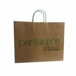 Handled Brown Kraft Paper Carry Bag, Bag Size: 10x4x20 Inch