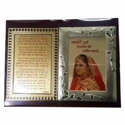Photo Frame Printing Service, Location: India