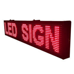 Customized Electronic Display Boards