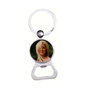 Sublimation Metal Keyring