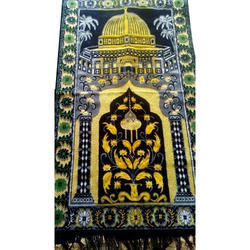 Satya Janamaz Prayer Mat