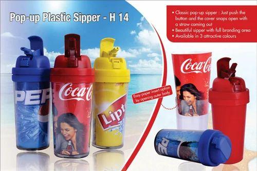 Gym Shaker Bottles