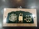 Makah Allah Gold Leaf Frame 24 Kt.