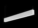 Profile Linear Lights