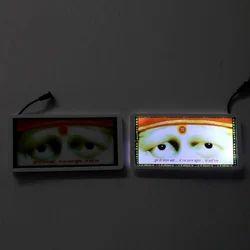 Devotional LED Photo Frame