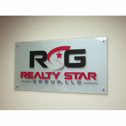 Indoor Acrylic Signage Board