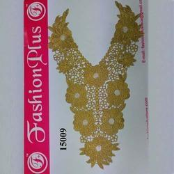 Gold Zari Neck Patch