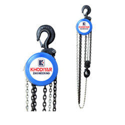 5 Ton Chain Pulley