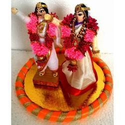 Arunthathi Wedding Doll