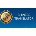 Chinese Interpretation Service in Jamshedpur