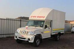 Pickup Trucks in Pune, पिकअप ट्रक, पुणे, Maharashtra