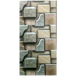 Ceramic Designer Kitchen Wall Tiles, Size: 60x120cm, Thickness: 14.3 mm
