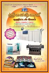 Developing And Printings Services
