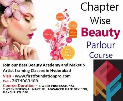 Beautician Courses in Banjara Hills, Hyderabad | ID: 20014253588