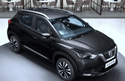 Nissan Kicks 1.3l Turbo Xv Pre Cvt