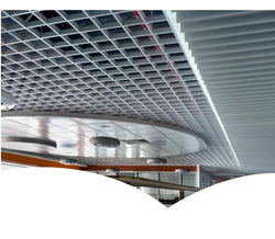 Metallic False Ceilings
