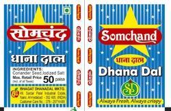 Somchand Salted & Roasted 1 Gram Dhana Dal, For Mouth Freshener