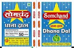 Dhana Dal 50 Paise
