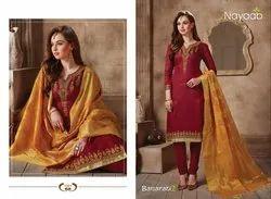 Nayaab Banarasi Dupatta Salwar Suit