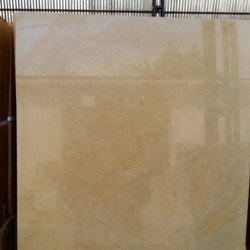 Sunshine Industries Brown Kota Stone Tile, Thickness: 18 To 22 Mm, for Flooring