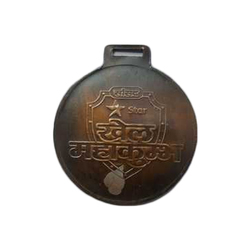Sports 20 Gram Bronze Medal