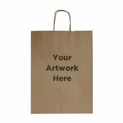 Printed Kraft Paper Carry Bags