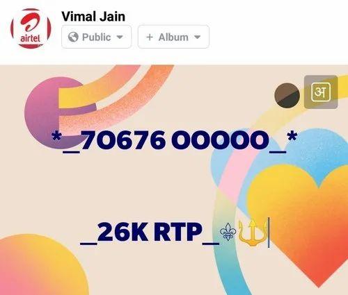 Vip Number Sim Card